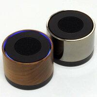 【送料無料】BluetoothワイヤレススピーカーUPB-SH-300BT