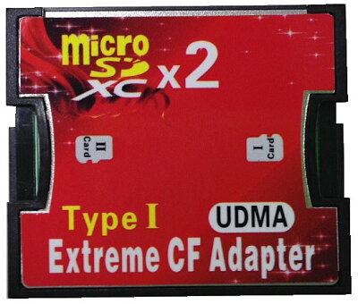 元PCパーツショップ店員M プロデュース 2つのmicroSDHC microSDXCをストライピングしてCFに変換...