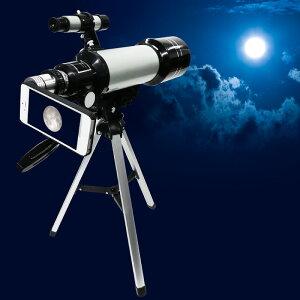 【送料無料】 iPhone5/5S用 50倍 天体望遠鏡 (12倍望遠鏡付き)