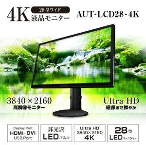 見やすい非光沢(アンチグレア) DisplayPort(DP)、HDMI、DVIなど豊富な入力端子搭載 フルHDの4倍...