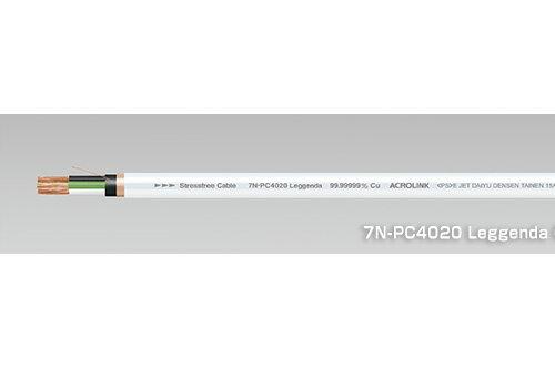 AVケーブル, スピーカーケーブル ACROLINK7N-PC4020 LeggendaCB(1m)