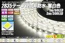 大光電機LEDシステムライトDSY3904YT(非調光型)工事必要