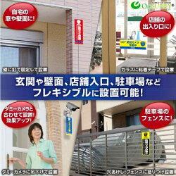 防犯プレートセキュリティプレート防犯カメラ作動中OS-276