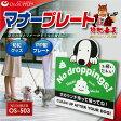 防犯マナープレート犬のフン放置厳禁OS-503