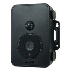 防雨型SDカード録画式センサーカメラSD1500リーベックス