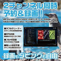 地デジチューナー搭載HDMIレコーダーアキバコンピューター「カラバコ(ABC-EN2)」