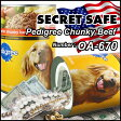 ������˥ɥå��ա��ɴ̷�SECRETSAFE��������åȥ�����OA-670PedigreeChunkyBeef