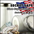 ������˥��奬���ݥå��ӷ�SECRETSAFE��������åȥ�����OA-673GlassSugarDispenser