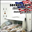 ��������ɥ��󥻥�ȷ�SECRETSAFE��������åȥ�����OA-675HiddenWallSafe
