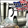 ������˥��ƥ�쥹�ޥ���SECRETSAFE��������åȥ�����OA-677HiddenMugSafe