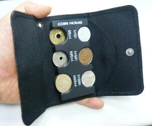 携帯コインホルダーコインホーム&専用ケースF1680ナイロン仕様(ブラック)ファルコン