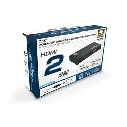 THDSP12X2-4K60S4K60HzHDR規格対応ダウンスケール機能搭載HDMI2分配機TEC