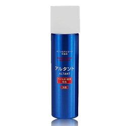 イーテックアルタント70ml揮発性オゾン化アルコール除菌剤オゾンとアルコール70%の配合