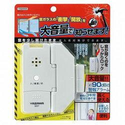 薄型窓アラーム衝撃開放センサー窓アラームSE57LGヤザワコーポレーション