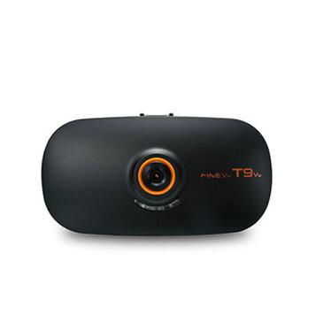 T9Vu タッチパネル液晶搭載ハイビジョンドライブレコーダー【FineVu(ファインビュー)】【INBYTE(インバイト)】【正規品】タッチパネル液晶搭載 駐車モードによる 車上あらし いたずら予防