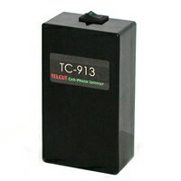 【さらにさらにパワーアップ!(^^)】「TELCUT TC-913」携帯電話妨害機(携帯ジャマー/抑止装...