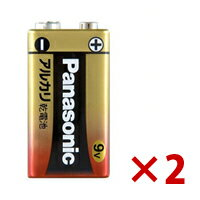 パナソニックハイパワー9Vアルカリ電池(006P)