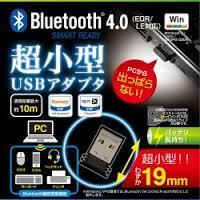 【GREENHOUSE】◆メール便配送制限 4点まで◆GH-BHDA42 極小サイズのBluetooth 4.0 USBアダプタ