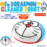 I'mDORAEMONCLEANERROBOT/アイムドラえもんクリーナーロボットフローリング掃除クリーンシート付き乾電池式