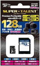 SUPERTALENTアクションカメラやIPカメラ、ドラレコや防犯カメラ等に最適!高速・高耐久・高信頼性3DMLCNANDを採用したプロ仕様microSDHCカード16GBST16MSU1PD