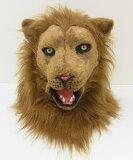 若松屋ムービングマスクライオン