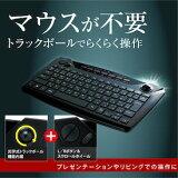 TSK-01J/BK【microUSB有線接続モバイルキーボード】