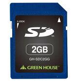 GH-SDC2GG【スタンダードSDカード2GB】