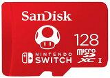 サンディスク(SANDISK)200GBmicroSDXCアダプター付き[海外パッケージ]SDSQUAR-200G-GN6MA