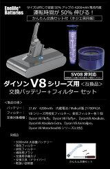 コンパクトポータブルバッテリーDE-AC05-60900BK【宅配便発送】