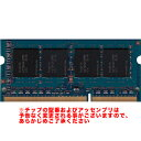 《在庫あり》Transcend製 DDR3 SO-DIMM 1066MHz(PC3-8500) 4GB(4GBx1) [204-4096MS8500 TR]