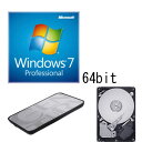 "《在庫あり》DSP版 Windows 7 Professional 64bit 日立 2.5""SATA HDD 500GB 5400rpm シンプルBO..."