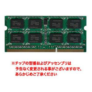 ★facebookで送料無料クーポン配布中(不定期)★《在庫あり》Transcend製 DDR3 SO-DIMM 1066M...