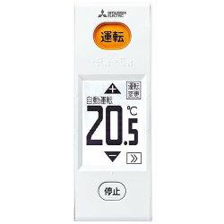 三菱電機エアコン(冷房時10~15畳/暖房時9~12畳)「霧ヶ峰Zシリーズ」MSZ-ZW3617S-T【フィルター自動お掃除機能付】【買い替え】