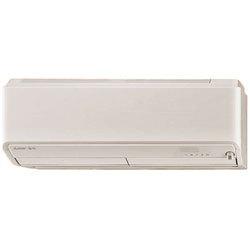 三菱電機エアコン(冷房時15~23畳/暖房時15~18畳)「霧ヶ峰Zシリーズ」MSZ-ZW5617S-T【フィルター自動お掃除機能付】【買い替え】