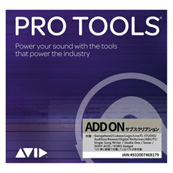 DAW・DTM・レコーダー, その他 avid() Pro Tools 1-Year Subscription NEW software download with updates support for a year ADD ON 9935-71827-00 (PTSUBADDON)