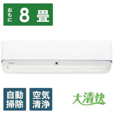 TOSHIBA(東芝) RAS-G251DTBK-W エアコン 2020年 大清快 G-DTBKシリーズ ホワイト [おもに8畳用 /100V] ※設置・リサイクル別売