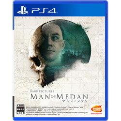 バンダイナムコエンターテインメント THE DARK PICTURES / MAN OF MEDAN(マン・オブ・メダン) 【PS4ゲームソフト】