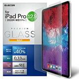 ELECOM(エレコム) 12.9インチ iPad Pro(第4/3世代)用 ブルーライトカットガラスフィルム 高光沢 0.33mm TB-A20PLFLGGBL TBA20PLFLGGBL
