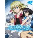 ワーナー [1] ストライク・ザ・ブラッドIII OVA Vol.1 BD