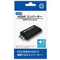 コロンバスサークル HDMIコンバーター (PS2用) [CC-P2HDC-BK]