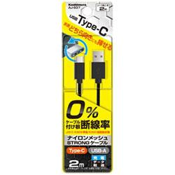 カシムラ 2m[USB-C ⇔ USB-A]2.0ケーブル 充電・転送 ブラック AJ-537 AJ537