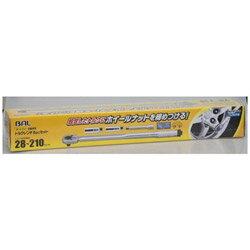 大橋産業トルクレンチ5pcセットディープソケット19・21mm付属NO2060