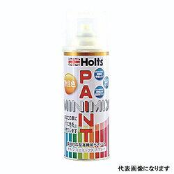 HOLTS MMX02177 カーペイント MINIMIX オーダーカラー ホンダ G70P シャーロットグリーンパール 3P 上塗り 260ml MMX02177画像
