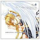 KEY 〔音楽CD〕 Air オリジナルサウンドトラック (AIR Original SoundTrack) AIRオリジナルサウンドトラック
