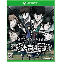 5pb. PSYCHO-PASS サイコパス 選択なき幸福 通常版 【Xbox Oneゲームソフト】