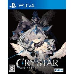 FuRyu(フリュー) CRYSTAR -クライスタ- 【PS4ゲームソフト】