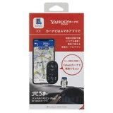 SoftBank ナビうま ハンドルリモコン Plus for Yahoo!カーナビ SB-CN01-YICC/A ブラック SBCN01YICCA