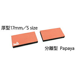 FILCO(フィルコ) FILCO Majestouch Wrist Rest Macaron 厚型17mm Sサイズ 分離型(2分割) Papaya MWR17S2PA