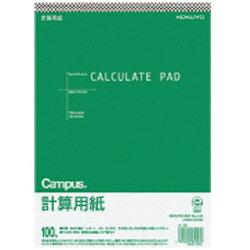 コクヨ [メモ] 計算用紙 上質紙薄口 250x177mm 100枚入り メ-12