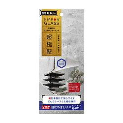 スマートフォン・携帯電話アクセサリー, 液晶保護フィルム NIPPONGLASS iPhone 11 6.1 TY-IP19M-GL-GNBCCC TYIP19MGLGNBCCC